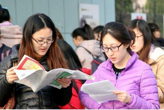 广东省中小学教师培训专家工作室主持人名单出炉