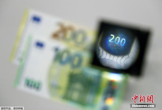 欧洲央行发布新版钞票