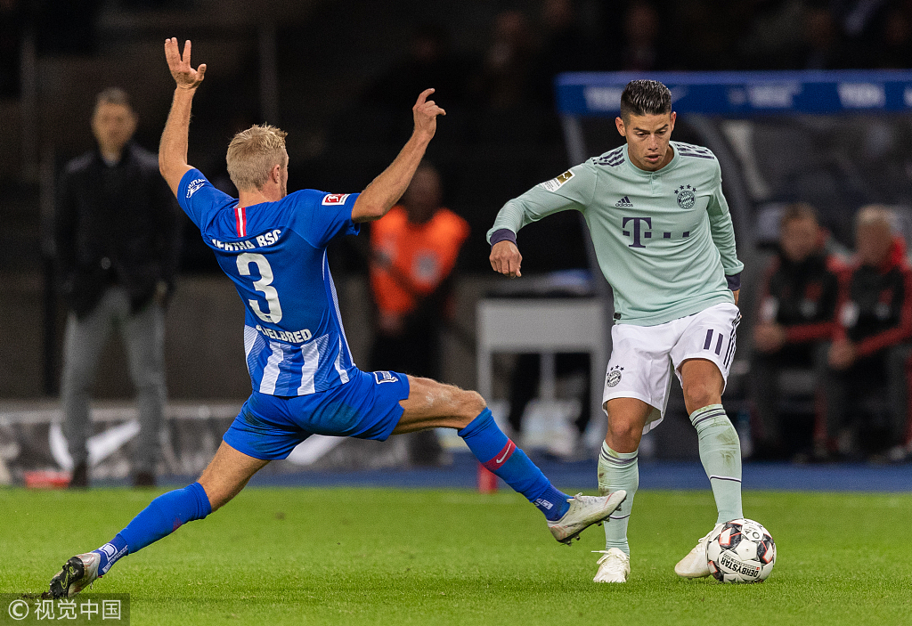 德甲-博阿滕送点伊比破门 拜仁0-2赫塔赛季首败