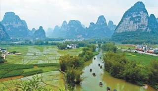 广西规范乡村旅游质量等级评定管理