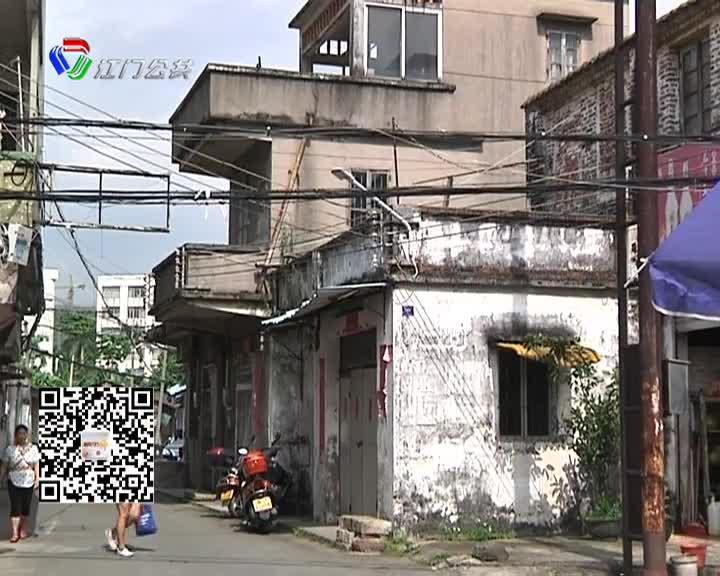 20180913新闻共同睇