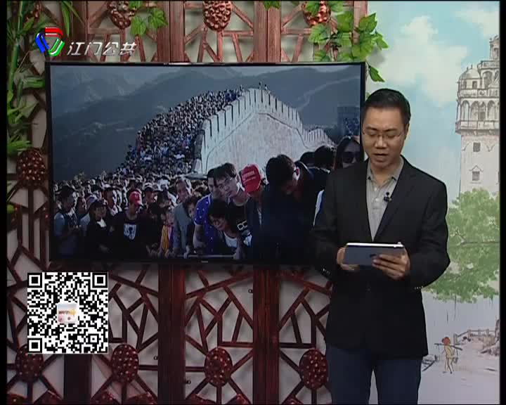 20180920新闻共同睇