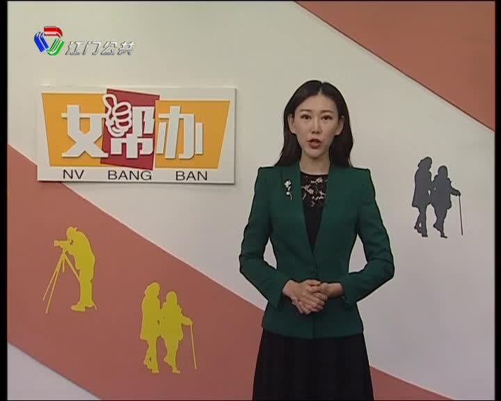 20180921新闻共同睇