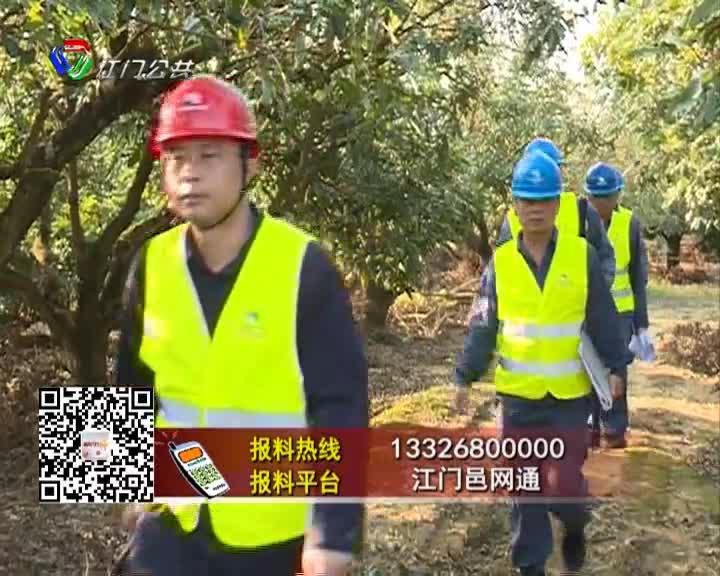20180924新闻共同睇