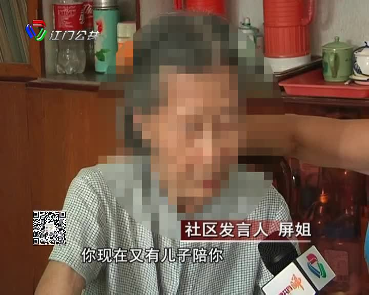 发言人:夫妻矛盾触发家庭混战 八旬老人被锁家中