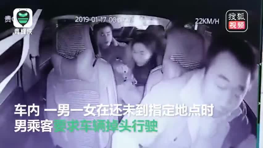 的哥驾驶中遭乘客踹头抢方向盘