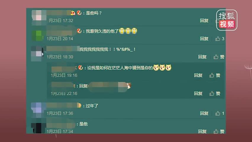 陈羽凡被拘留后疑首露面