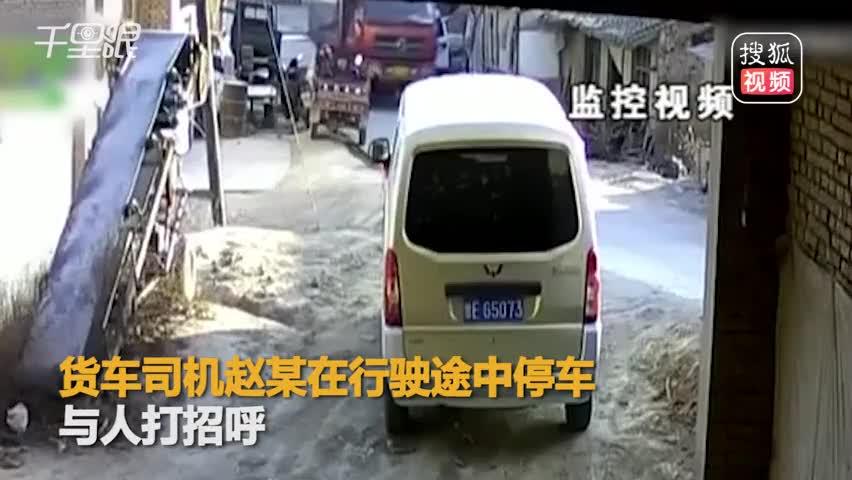 醉汉突然坐卧货车前被碾残 司机赔16万