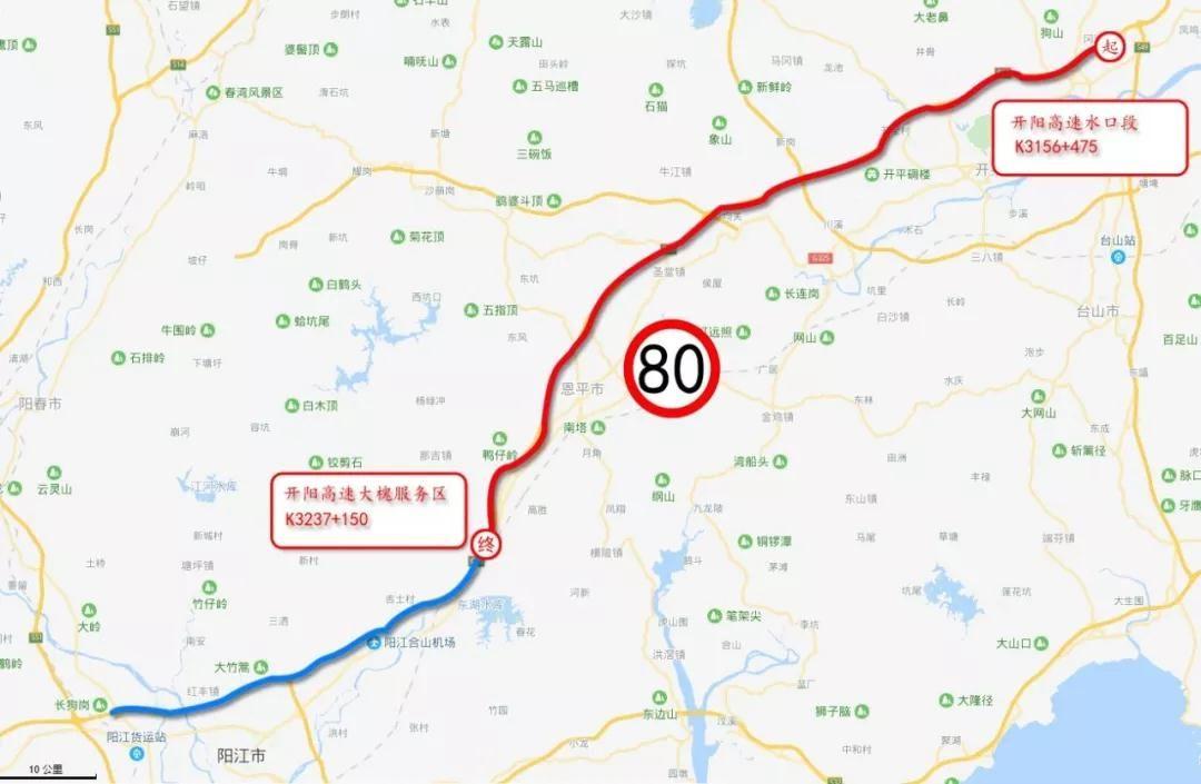 开阳县城地图全图