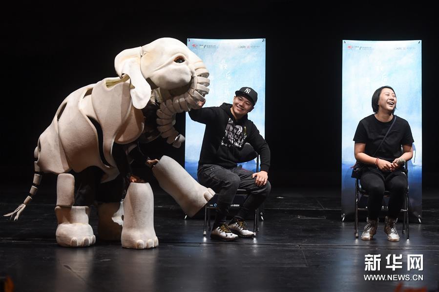 国家大剧院上演人偶剧《最后一头战象》 探讨人与动物关系