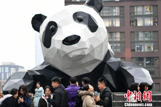 成都大熊猫成打卡地