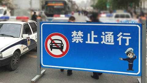 春运期间广深高速公路将封闭部分车道通行