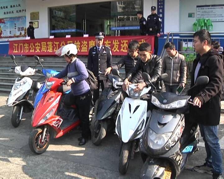 大发国际警方捣毁两个摩托车盗窃团伙 一批被盗车辆集中发还