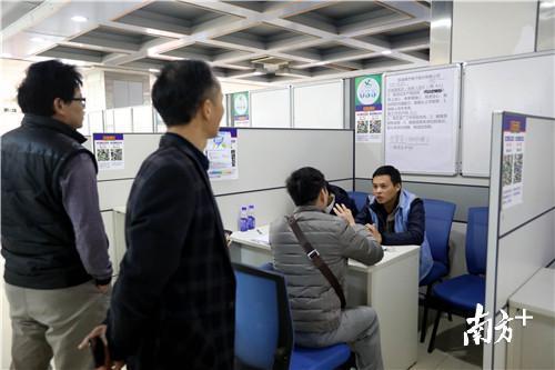 珠海残疾人专场招聘会,最高工资超过5000元