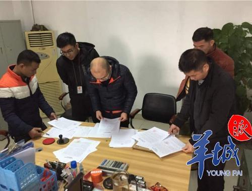 鹤山法院节前为14名农民工追回逾19万拖欠工资
