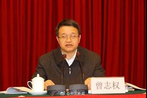 省委原常委、统战部原部长曾志权被批捕