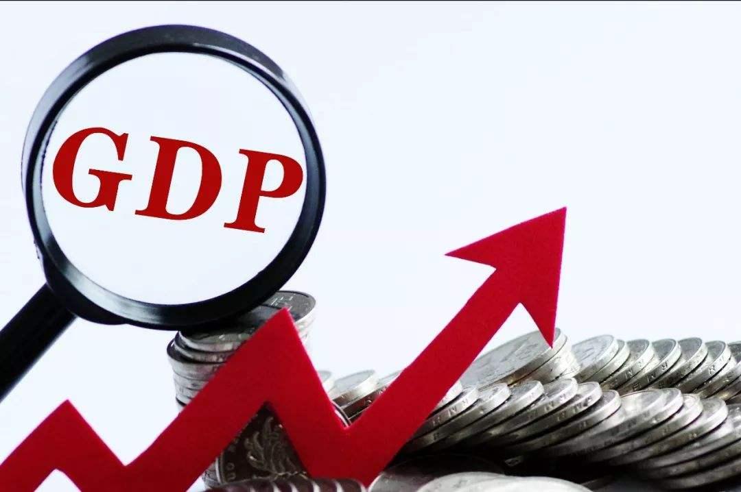统计局:2017年GDP最终核实为820754亿元