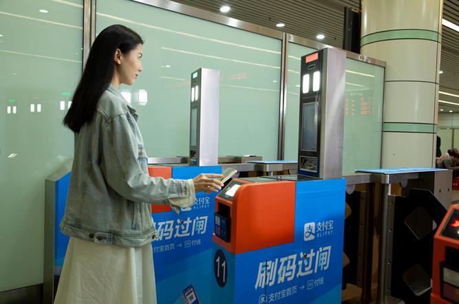 广深城际铁路可支付宝刷码进站