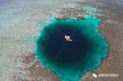 三沙发现神秘海洋蓝洞深度超300米