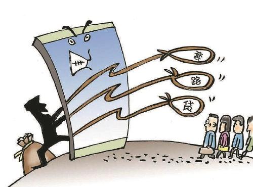 """团伙开12家""""套路贷""""公司 用假诉讼将霸占财产合法化"""