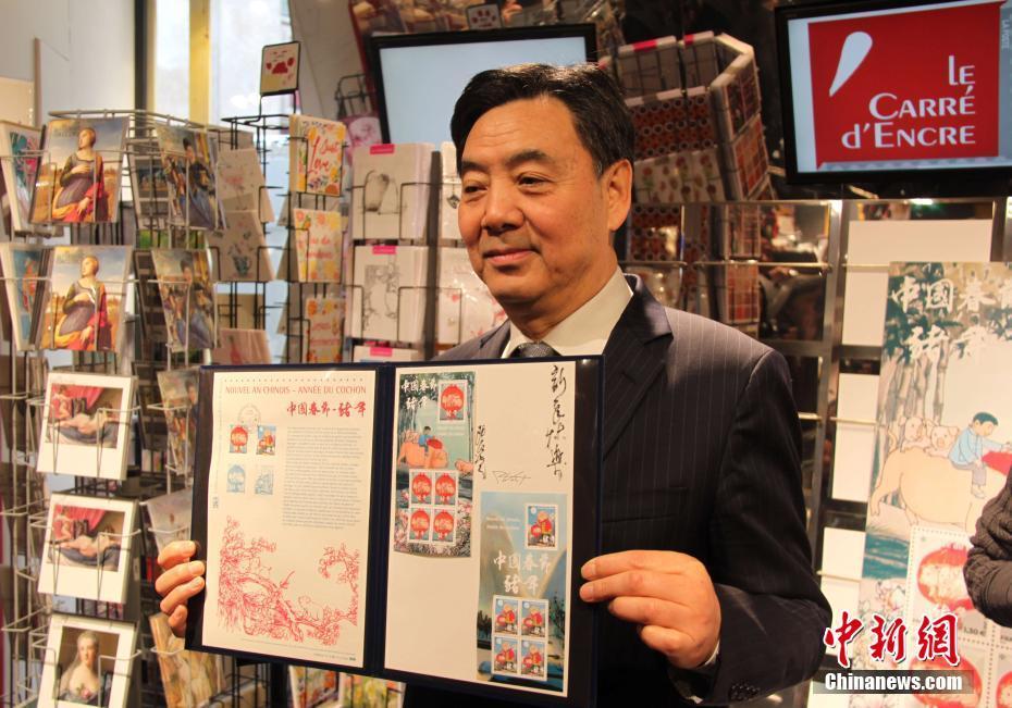法国发行猪年生肖邮票