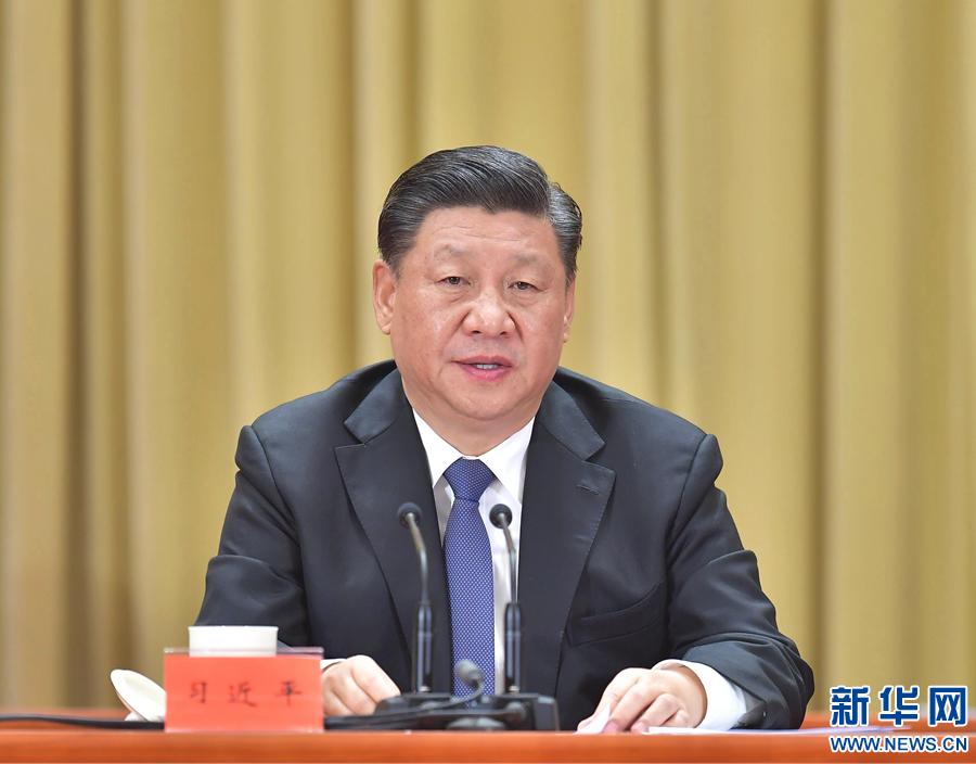 习近平出席《告台湾同胞书》发表40周年纪念会并发表重要讲话
