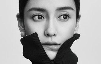 """Angelababy登杂志封面 """"佛系""""气质也高级"""