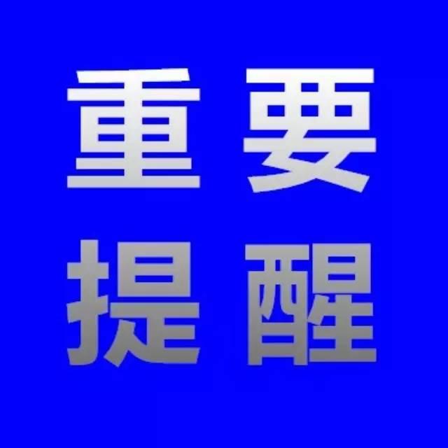 中国驻泰国宋卡总领馆:注意防范暴风和强降雨