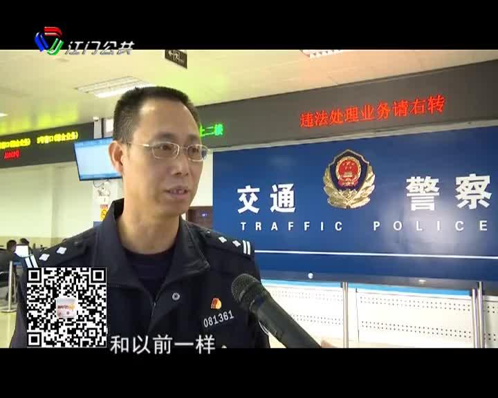 """珠海交警辟谣:大发888娱乐城这些""""新规""""都是假的!"""