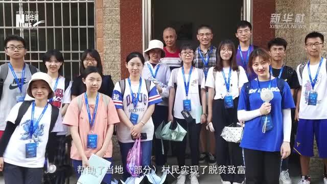 中山大學·青春告白祖國
