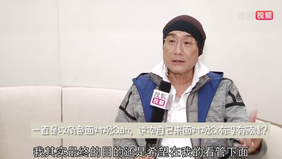 專訪梁家輝:希望女兒幸福就好