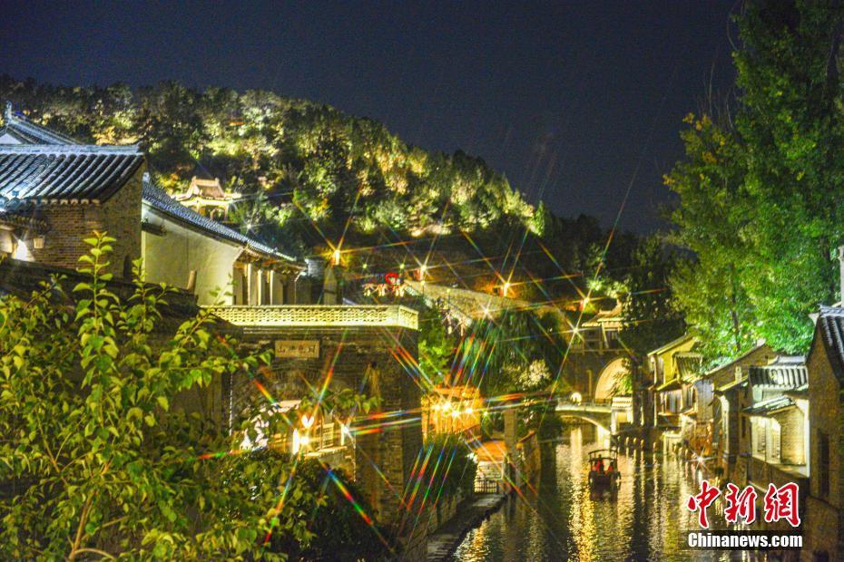 北京古北水镇夜色璀璨