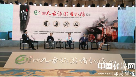 """2019""""九古论坛""""将在临汾云丘风景区召开"""