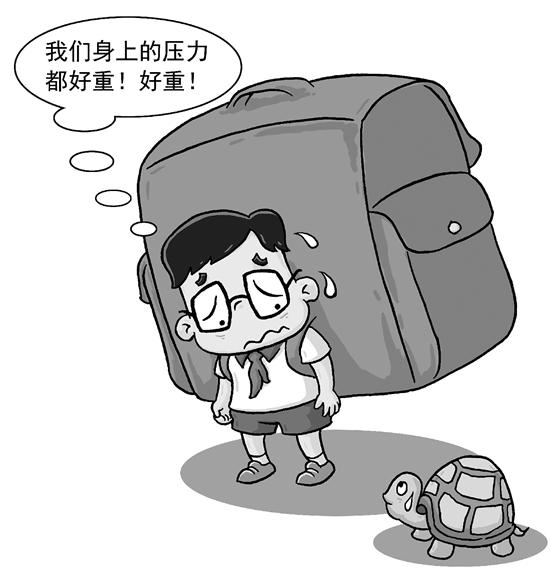 40公斤男生的书包重10公斤,专家:必要时替孩子背一下吧