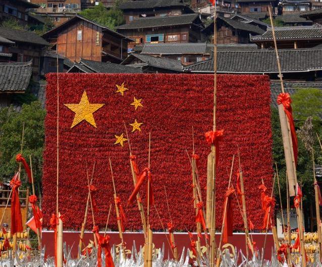 貴州舉行快閃活動迎國慶