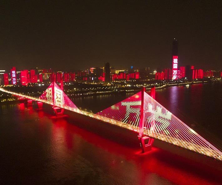 武漢美麗夜景迎國慶