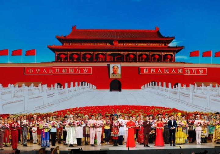 慶祝中華人民共和國成立70周年文藝晚會