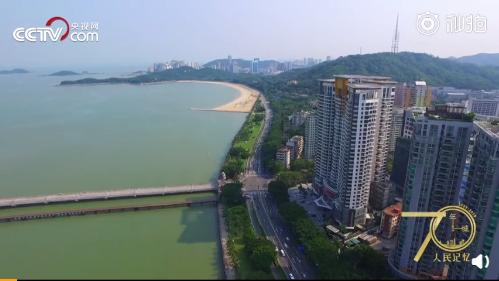 【70年70城】記住珠海!在這里,實現粵港澳大灣區的合作發展