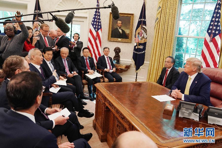 美国总统特朗普会见刘鹤 新一轮中美经贸高级别磋商结束