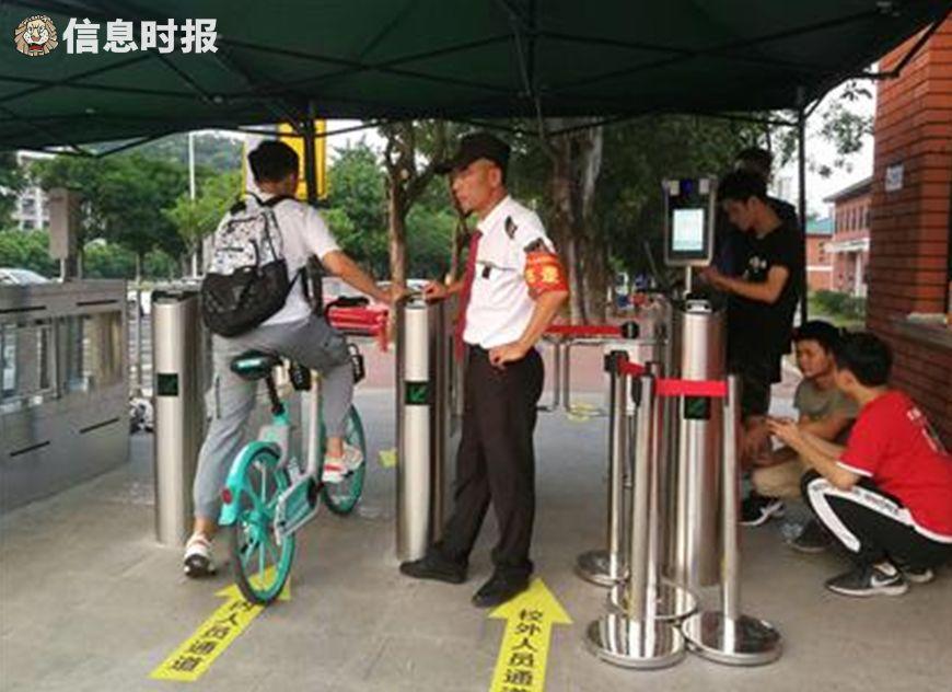 中大大學城校區擬裝門禁 本校學生需人臉識別入校