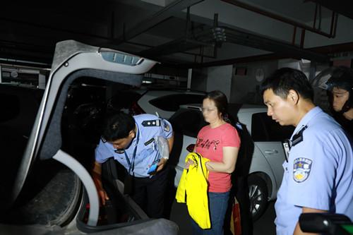 茂名:700警力跨4省打掉一涉黑惡犯罪團伙