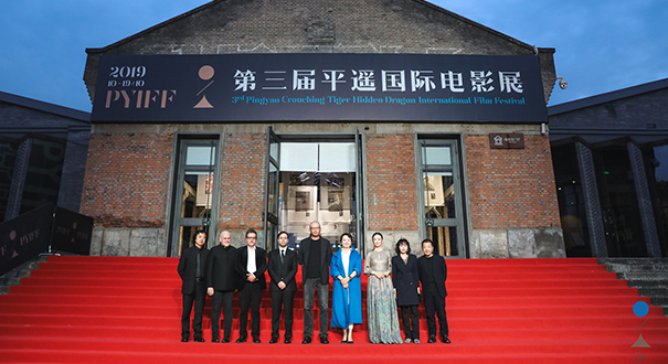 第3屆平遙國際電影展開幕 全球50余部影片陸續亮相