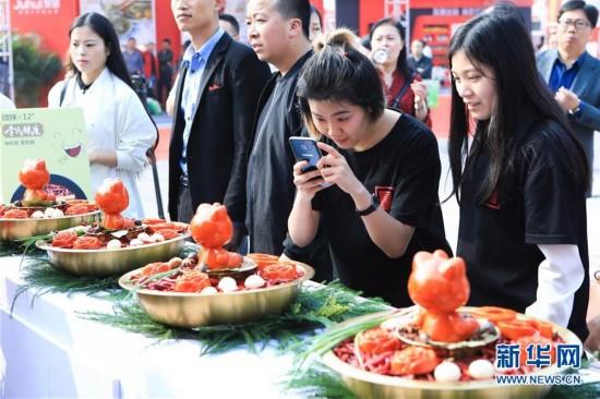 重庆国际火锅美食文化节来了