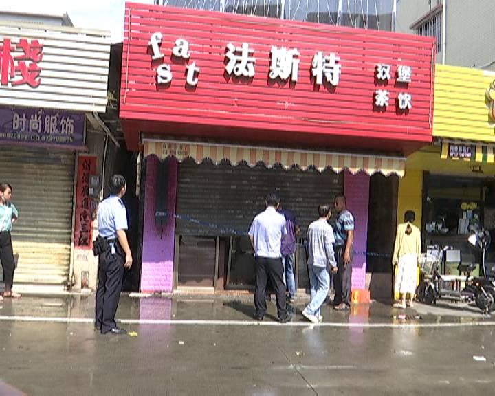 新會東甲市場附近一小吃店發生火災