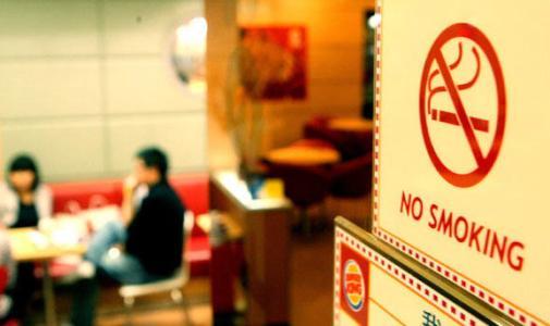 新版控烟条例10月起实施 深圳开出内地首张电子烟罚单