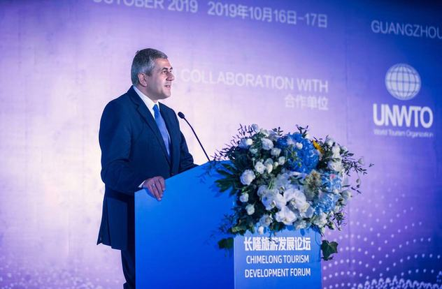 世界旅游组织秘书长:粤港澳大湾区是全球旅游业增长最好的例子