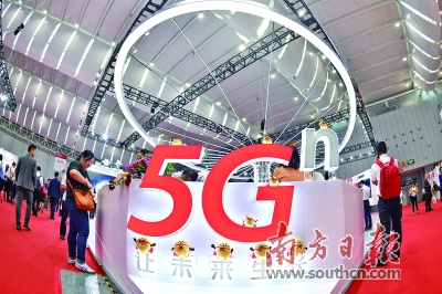 """第五届中国(广东)国际""""互联网+""""博览会开幕"""