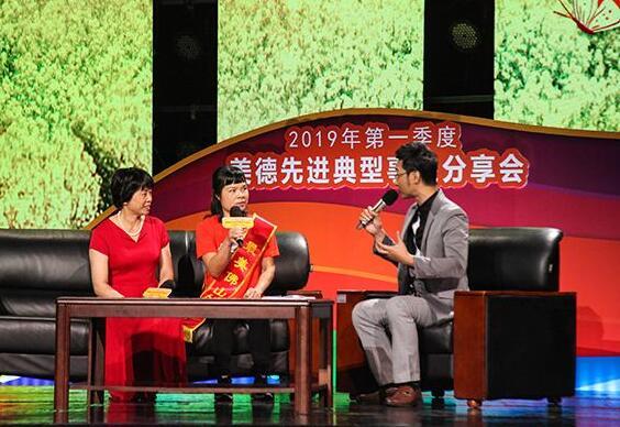 """看看都有谁?2019年第二季度""""广东好人""""名单出炉"""