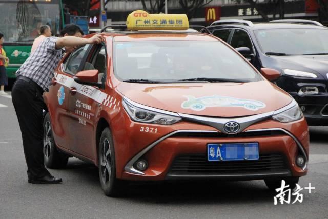 广东出租车要调价?高峰期打车可能要涨价!