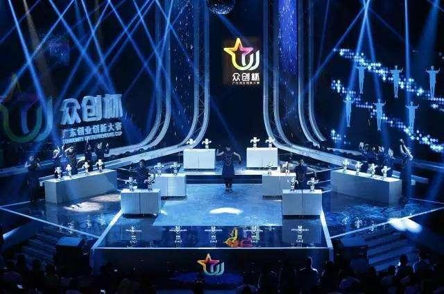 """广东""""众创杯""""大赛媒体行第二阶段启动,将走进江门和珠海"""